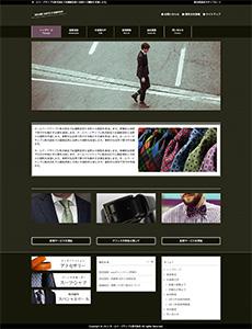 ショップサイトサンプル001