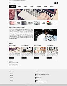 企業・事務所サイトサンプル001