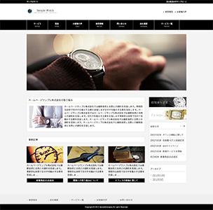 企業・事務所サイトサンプル002